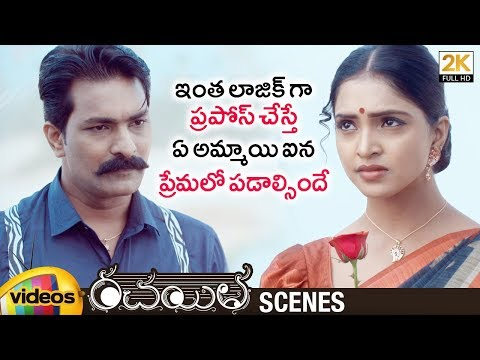 Rachayitha 2018 Telugu Movie Scenes | Vidya Sagar Raju Proposes Sanchita Padukone | Mango Videos