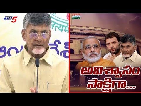 కేంద్రం నీతి తప్పింది, ధర్మాన్ని పాటించలేదు - చంద్రబాబు | Chandrababu Fires on PM Modi | TV5 News