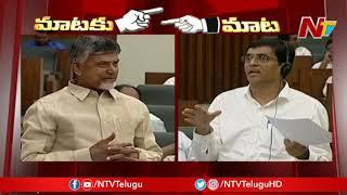War of Words between Chandrababu and Buggana Rajendranath over KIA Credit | NTV