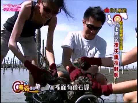 台綜-美食按個讚-20140913 1/4 蝦兵蟹將全出籠