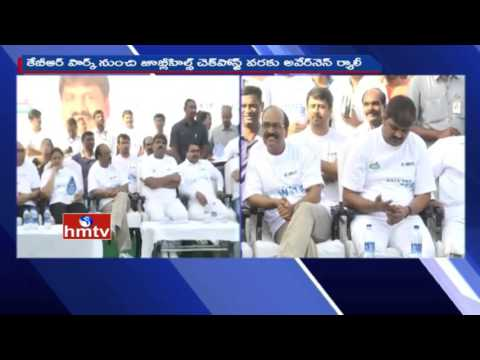 World Water Day 2016 | Awareness Rally for Water Storage in Hyderabad | HMTV