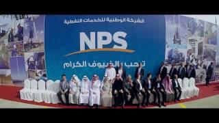 SPE-KSA Section : NPS new facility inauguration