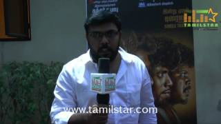 Vijaya Baskar At Atti Movie Trailer And Single Track Launch