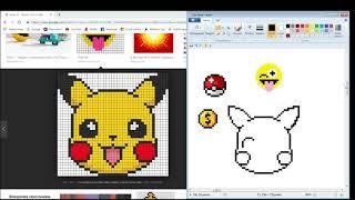 Pixel art Emoji,Pokebol,Moneda y Picachu