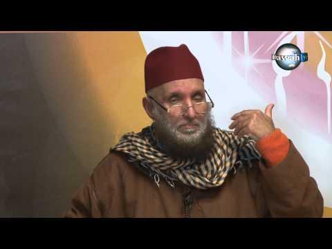 الشيخ أبو جويرية: تقليد المخطئين  Sheikh Abou Jouwayriyah (7e NL-talige Conferentie SMJ)