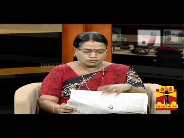 Meiporul Kaanbathu Arivu (01/08/2014) : Thanthi TV
