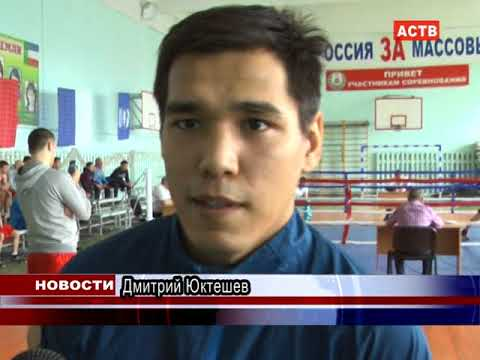 Чемпионат Хакасии по боксу в Аскизе 17.04.18