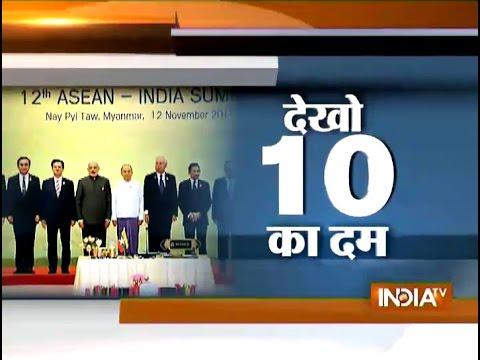 No Invitation to PM Narendra Modi in Congress Event to Mark Nehru's Birthday