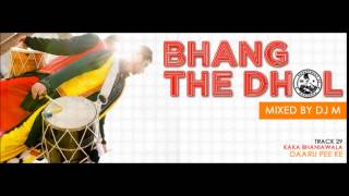 DJ M   Non Stop Bhangra Mix 2014   YouTube