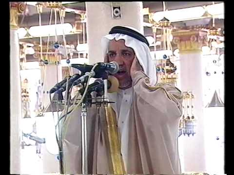 Azan(Muslim Prayer Call) from al madinah al monawarah