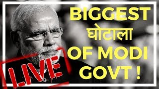 The Biggest Scam Pulled off by Modi Sarkar? + The NoConfidence Vote!