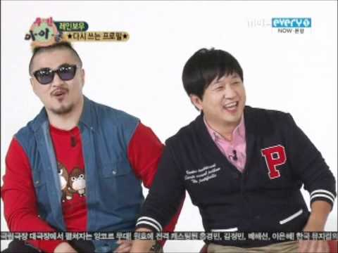 111016 Rainbow MBC Weekly Idol Part 2