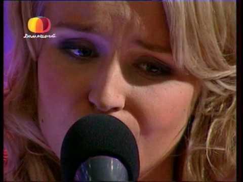 Смотреть клип Полина Гагарина - Не тревожь мне душу скрипка