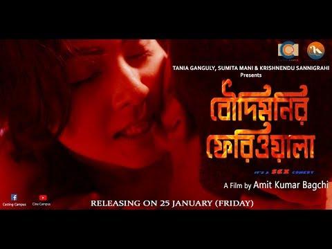 বউদিমনির ফেরিওয়ালা - Hot Bengali Short Film - New Bengali Hot Movie 2019 thumbnail