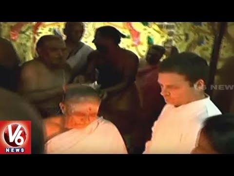 Congress President Rahul Gandhi Visits Dodda Ganesha Temple | Karnataka Election | V6News