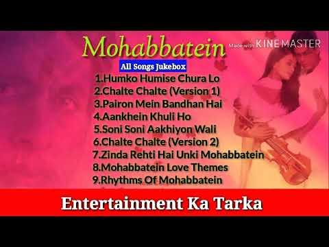 Mohabbatein All Songs Jukebox | Jatin-Lalit | Shah Rukh Khan, Aishwarya Rai | Entertainment Ka Tarka