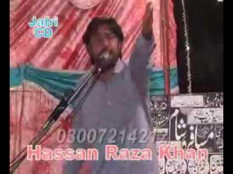 Zakir Taqi Abbas Qayamat (bazaar And Darbaar-e-sham) Faisalabad video