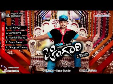 Kannada Hit Songs | Chingaari Movie Full Songs Jukebox | DarshanDeepika...