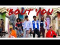 SUPER JUNIOR-D&E( 슈퍼주니어-D&E )- ´BOUT YOU dance cover by RISIN' CREW from France