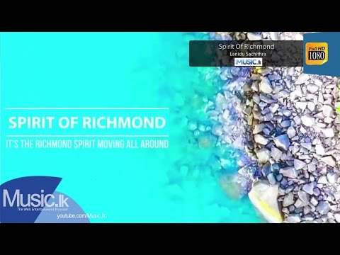 Spirit Of Richmond - Various Artists