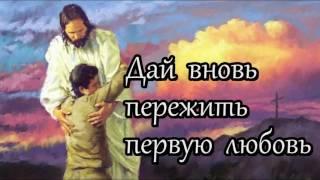 Бог , ищу Тебя