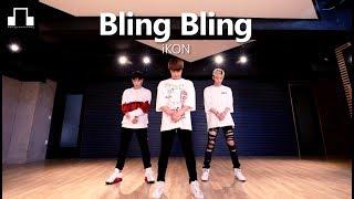 iKON - Bling Bling  dsomeb Choreography &amp Dance