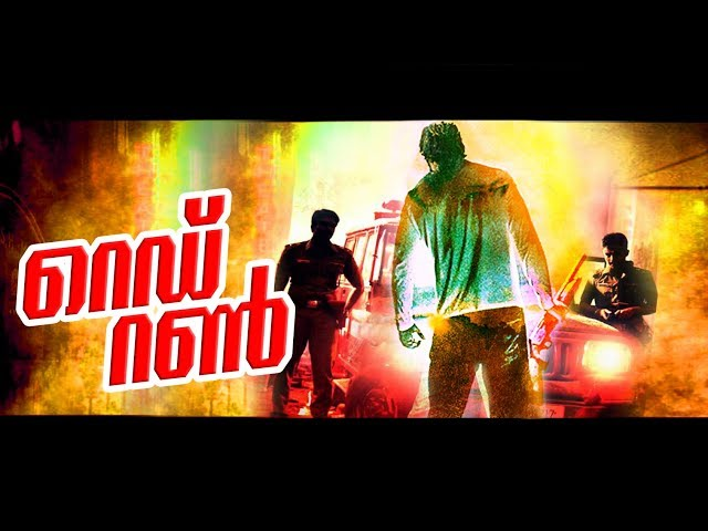 Malayalam Super Hit Comedy Movie 2018| Latest Malayalam Full Movie Online new Release