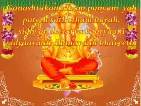 Gananayaka Ashtakam