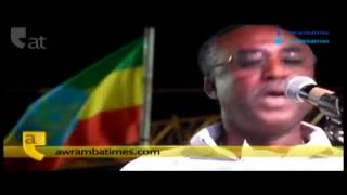 ethiopian amaizing poem _collection Getenet Eneyew  by WudinehTesfa..
