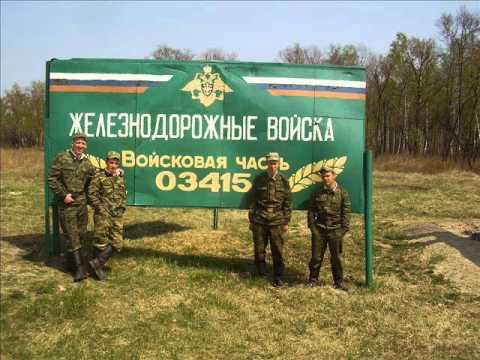 День железнодорожных войск, отмечаемый в россии ежегодно 6 августа