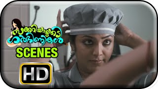 Zachariayude Garbhinikal - Zachariayude Garbhinikal Malayalam Movie | Lal | Scolds Rima Kallingal for Coming Late | 1080P HD