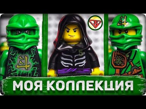 НИНДЗЯГО Ллойд LEGO Ninjago минифигурки моя коллекция Лего