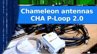 Ham Radio - Chameleon Antennas P-Loop 2.0 portable magnetic loop.