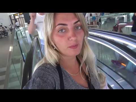 Вика улетает. Аэропорт Симферополь Крым | Vika's leaving. Airport Simferopol Crimea