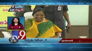 5 Cities 50 News || Top News || 19-10-2018 – TV9