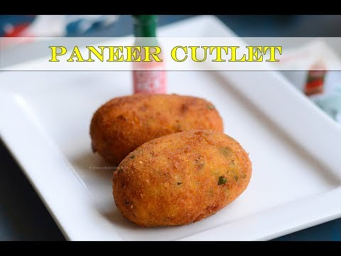 Paneer cutlet, how to make soft paneer cutlet