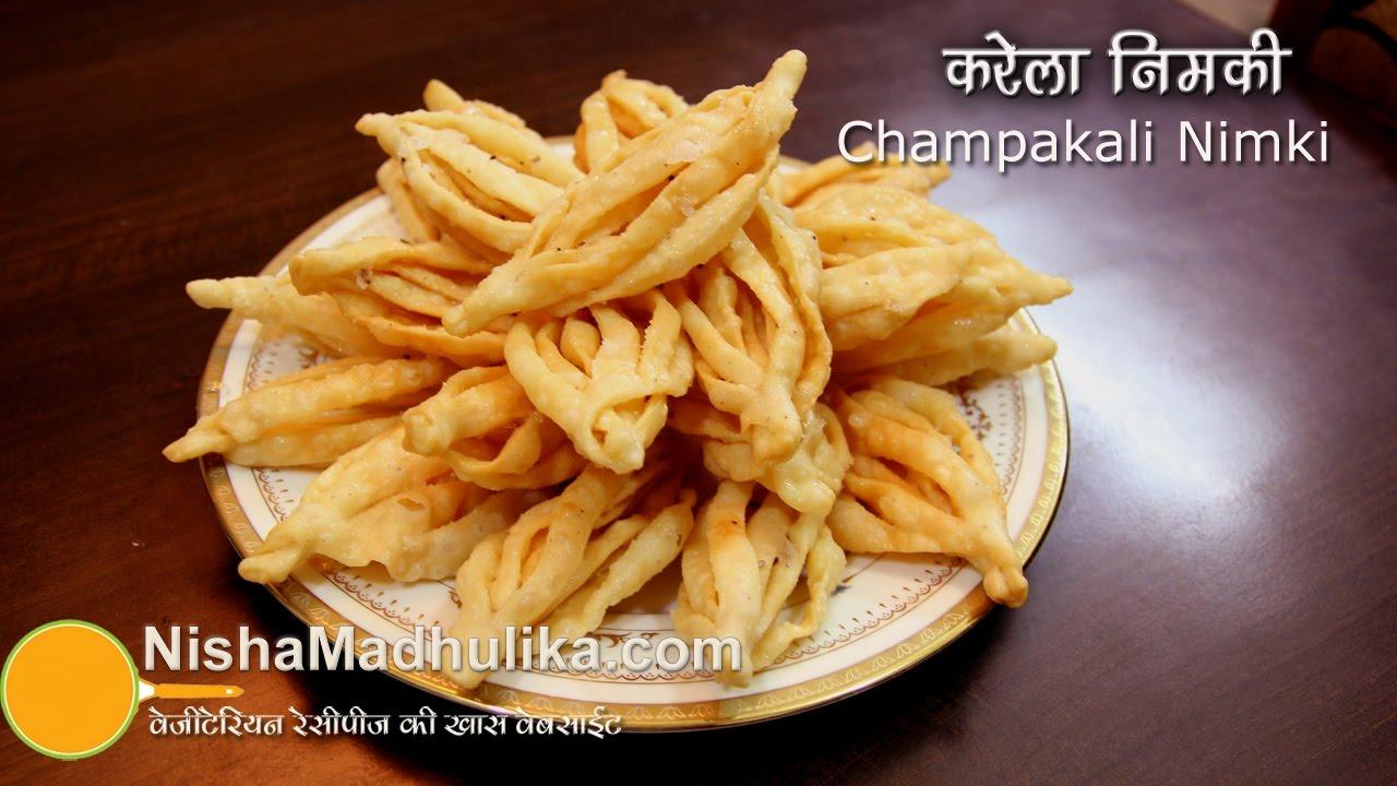 how to make champakali sweet at home