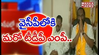Amalapuram TDP MP Pandula Ravindra Babu Joining into YSRCP ..?