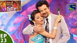 Comedy Circus Ka Jadoo - Episode 23 - The Introduction Special