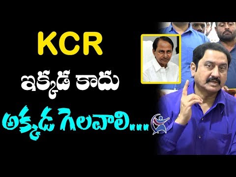 Hero Suman Full Support To CM KCR | Actor Suman Comments On KCR Over Third Front | 70MM Telugu Movie