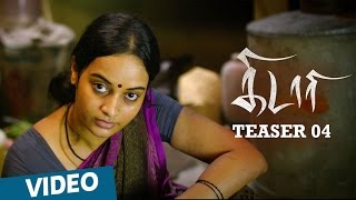 Kidaari Official Teaser 04