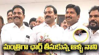 Alla Kali Krishna Taking Charge As Minister At AP Secratrait | TopTelugu Media