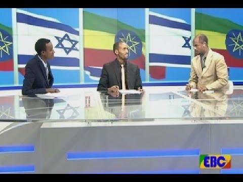 Ye Esrael P.M Beniyamen Netanyahu be Ethiopia Yadergut ye sira gubignit asmelkito yetederege wuyiyit