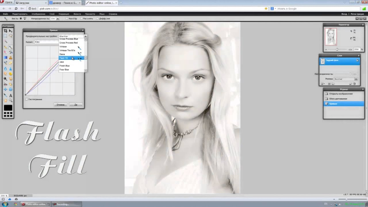 Как сделать фон из линий в фотошоп