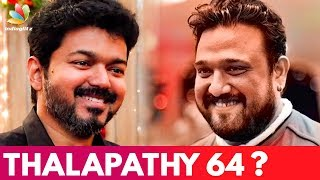 Thalapathy 64 Update : Vijay To Work With Siruthai Siva Next? | Hot News