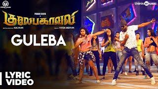 Gulaebaghavali | Guleba Song with Lyrics | Prabhu Deva, Hansika | Vivek Mervin | Kalyaan