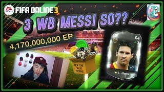 ~2019 Still WB Messi...~ New Year Value Package Opening - FIFA ONLINE 3