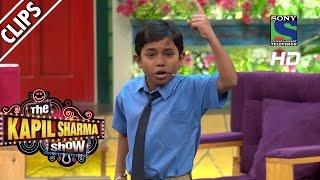 Khajur ke school mein parents meeting - The Kapil Sharma Show - Episode 6 - 8th May 2016