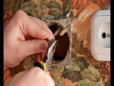 Как поменять выключатель?