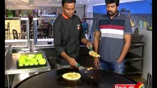 Dosa Pizza | Chef Choice | Engeyum Samayal | Captain Tv | 07.08.2017